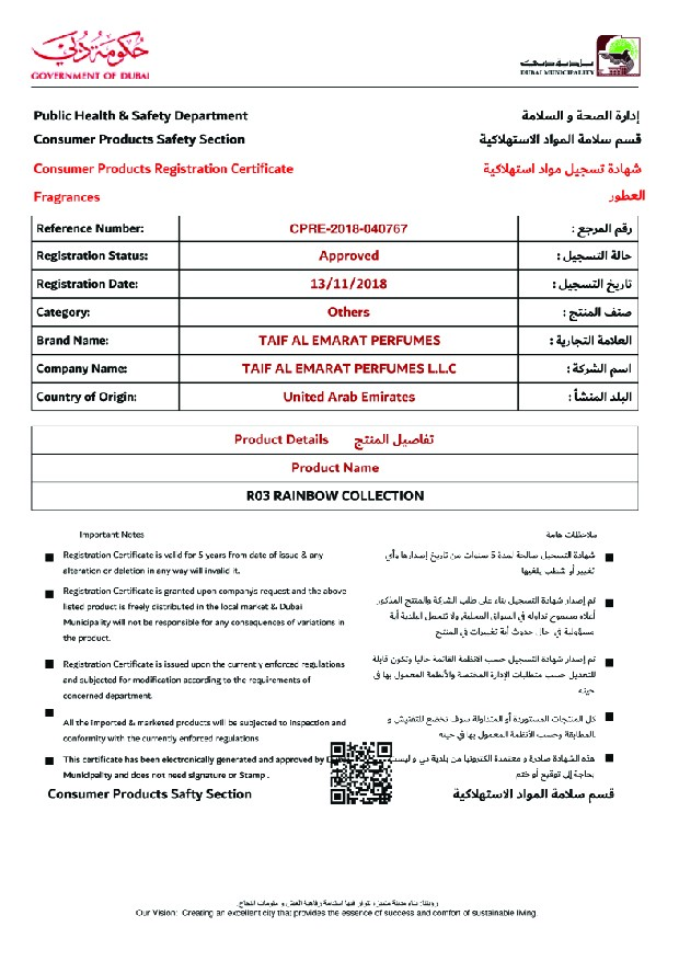 R03 :: Passion :: Taif Rose